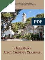 SELHNARI BOOK.pdf