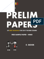 Exam18 ICSE Sample Paper Hindi