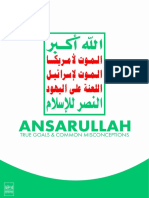 Ansarullah