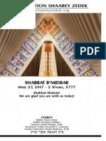 May 27, 2017 Shabbat Card