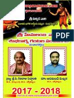 2017 Sri Hemalamba Telugu Gantala Panchangam