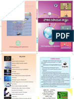 ntes.pdf