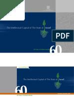 CI la nivel national_Israel.pdf