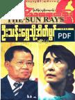 The Sun Rays Vol 1 No 149.pdf