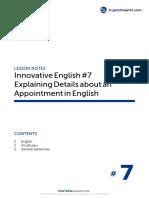 Innovative English