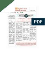 La UVe Heuristica y Su Aplicacion a Los Experimentos Problemicos Poster