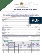 Formulaire Bap 2013-2014(1)