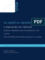 A Treasury of Virtues Sayings, Sermons, And Teachings of ʿAli (TOC, Introduction, And a Few Sample Pages)