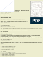 Elias Petropoulos Content List
