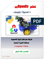 Simply OpenCV