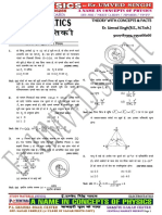 STUDY MATERIAL(NUMERICAL- BANK) FOR NEET / AIIMS / IIT MAINS IN HINDI [[ Electrostatics (स्थिर वैधुतिकी)]]