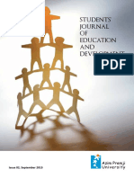 Students Journal of Education and Development