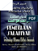 risalah salafiyyah