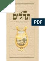 Tehillim Em Hebraico