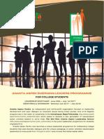 AAE Leadership Programme Brochure