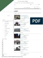 成都市 10 大最佳旅遊景點 - TripAdvisor