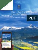 Nepal Telecom annual report 072-73