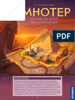 Imhotep Manual