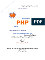 know php easly