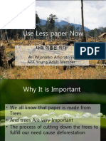 Use Less Paper Now