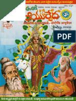 Andariki Ayurvedam Aug09 by TEB
