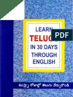 Learn Telugu in 30 Days Through English