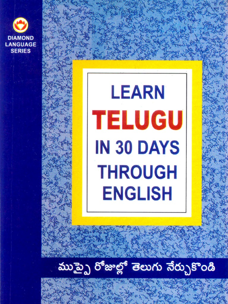 Rapidex Telugu English Book