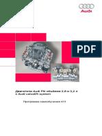 411_Dvigateli Audi FSI 2,8l i 3,2l s Valvelift