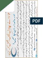 ubqari wazaif 2.pdf