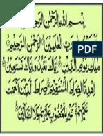 wazaif2