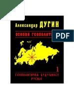 Aleksandar Dugin Osnovi Geopolitike I