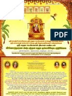 Thenambakkam Invitation