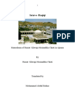 Israr-e-Haqiqi