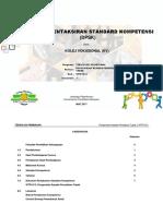 DPSK WTP1012  PENGENALAN KEPADA PERSEDIAAN TAPAK.pdf