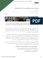 برژينسكی؛ چه چیزی در تاریخ مهمتر است؟ وجود طالبان یا فروپاشی شوروی؟ - BBC Persian