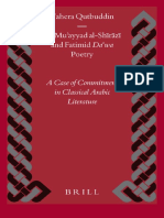 (Islamic History and Civilization 57) Tahera Qutbuddin-Al-mu'Ayyad Al-shirazi and Fatimid Da'Wa Poetry_ a Case of Commitment in Classical Arabic Literature (Islamic History and Civilization) -Brill A