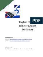 Eng He b Dictionary