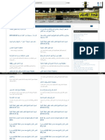 Web Archive Org Islamhudaa Com i 2013 8