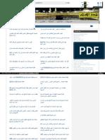 Web Archive Org Islamhudaa Com i 2013 11