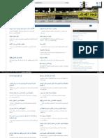 Web Archive Org Islamhudaa Com i 2014 12