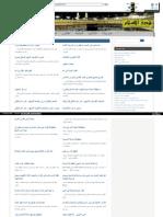 Web Archive Org Islamhudaa Com i 2014 11