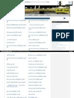 Web Archive Org Islamhudaa Com i 2014 10