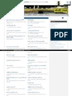 Web Archive Org Islamhudaa Com i 2014 8