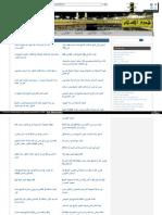 Web Archive Org Islamhudaa Com i 2014 7