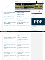 Web Archive Org Islamhudaa Com i 2014 4
