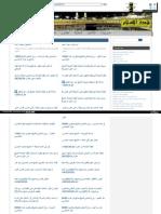 Web Archive Org Islamhudaa Com i 2014 3