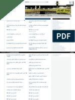 Web Archive Org Islamhudaa Com i0 2013 5