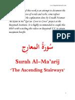 70. Al-Ma'arij 1-22