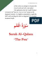 68. Al-Qalam Ayahs 1-2