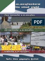 VGGT Hand Book Tamil 2017.02.18 Final